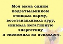 Майя Завьялова фотография #11