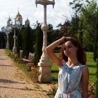 Фото Алины Кущёвы ВКонтакте