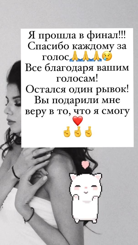 """Ира Пингвинова прошла в финал конкурса """"Человек года"""""""