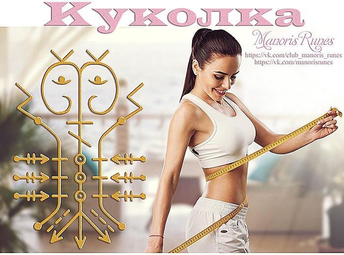 """Графика """"Куколка"""" YKmqaMyWsX4"""