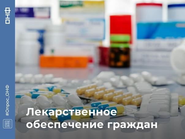 Почему нет лекарств? Разберёмся вместе! 💊  Пациент...