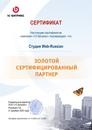 Персональный фотоальбом Екатерины Давыдовой