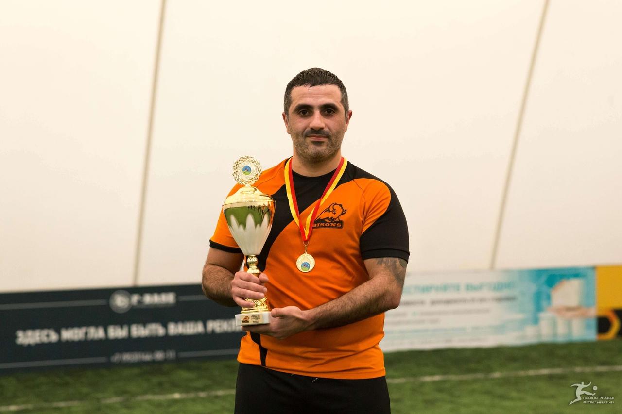 Эдгар Кержонян (Бизоны) - победитель дивизиона Новосада.