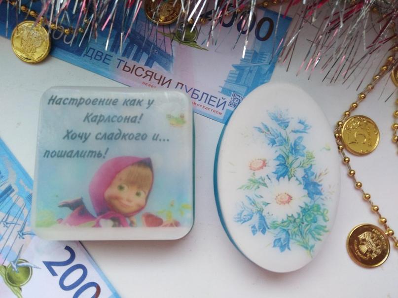 Мыло нашим деткам, акцент делаю кто в | Объявления Орска и Новотроицка №17935