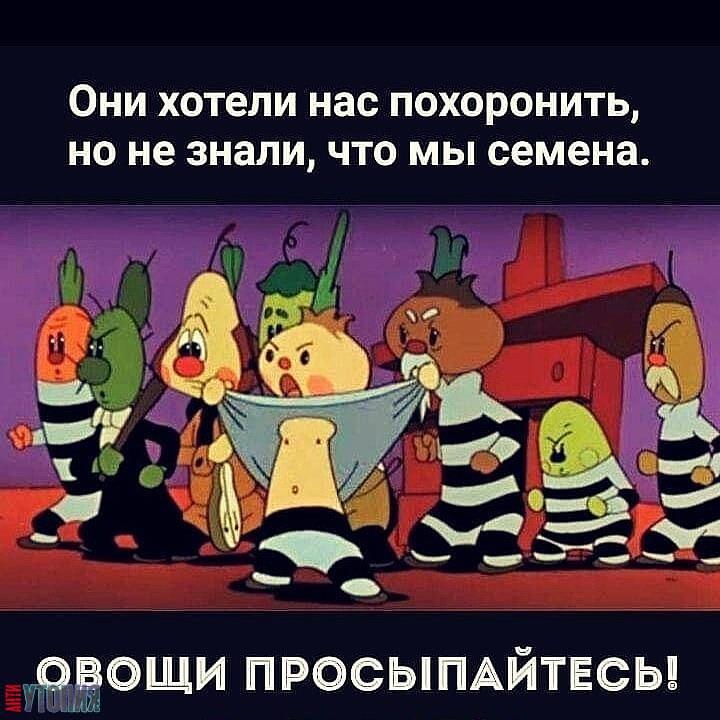 АНТИУТОПИЯ  УТОПИЯ 160188