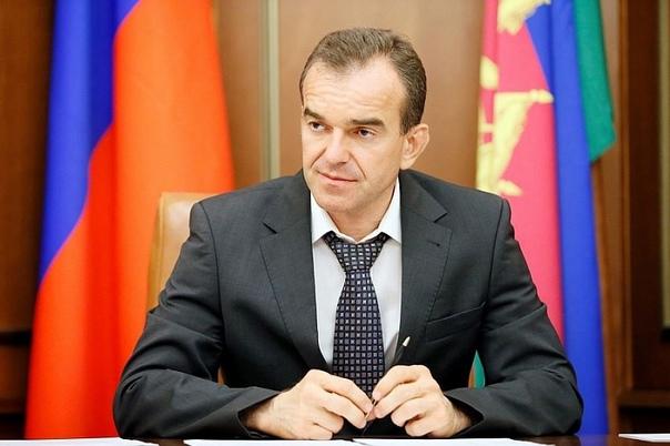 Губернатор Кубани Вениамин Кондратьев 10 апреля об...