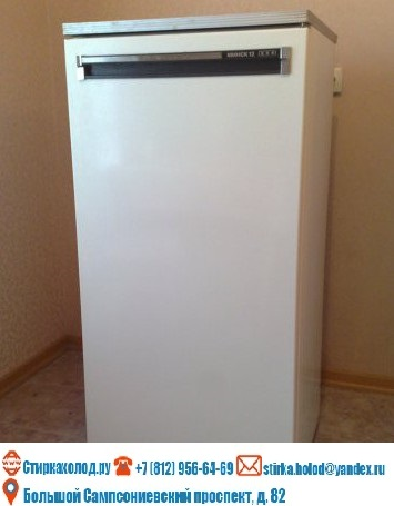 Советские холодильники, изображение №10