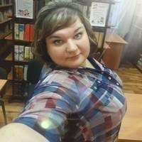 Фотография анкеты Дахи Родионовой ВКонтакте