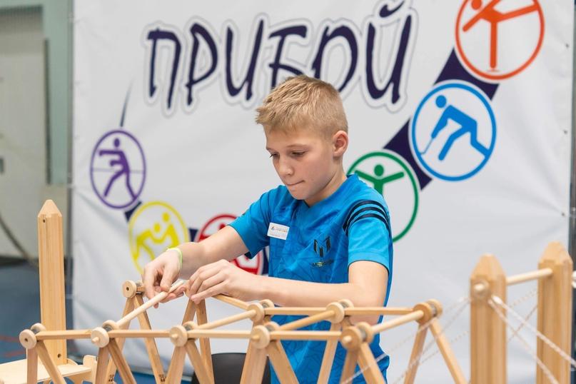 Конструктория в Тюмени. 17.11.2019 16:00 - 19:00 - 63