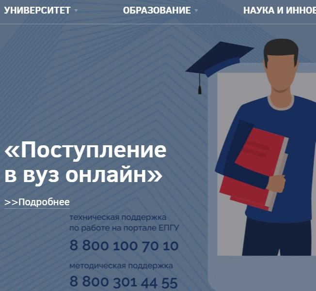 История ТПУ. Июль, изображение №10