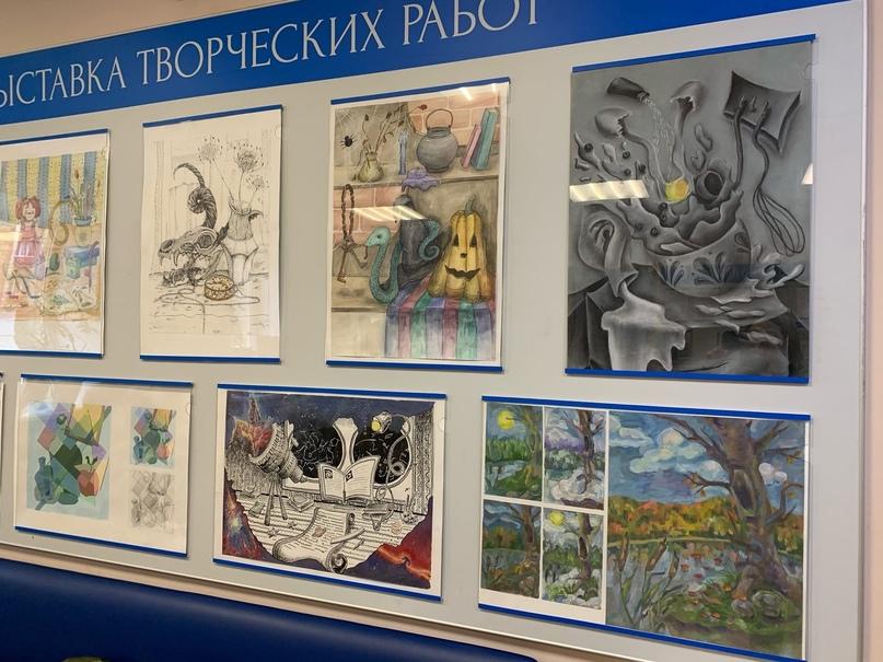 «Вернисаж талантов» в Детской художественной школе, изображение №1