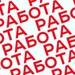 Караоке-бар, кафе «Халва» - Вконтакте