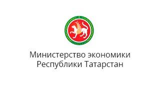 Старт приема заявок на гранты Министерства экономики Республики Татарстан!, изображение №1