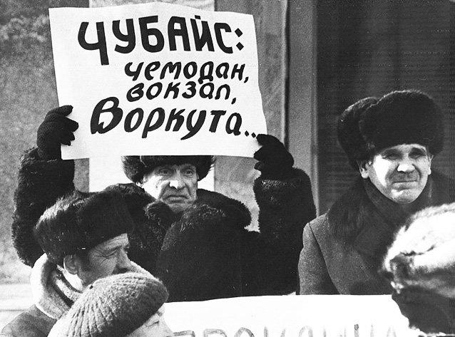 Сталинские репрессии? А Чубайса и Гайдара вы не забыли?