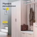 Объявление от Shatura-Mebel-Vologda - фото №1
