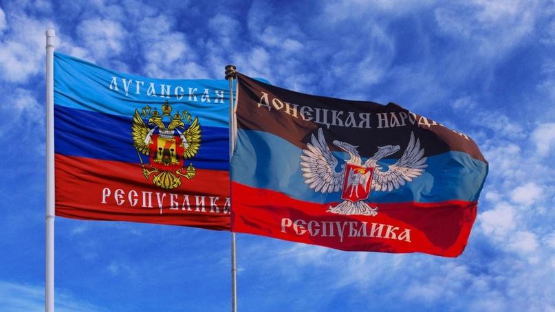 МВД накануне предложило еще более упростить для жителей ДНР и ЛНР переезд в Россию.