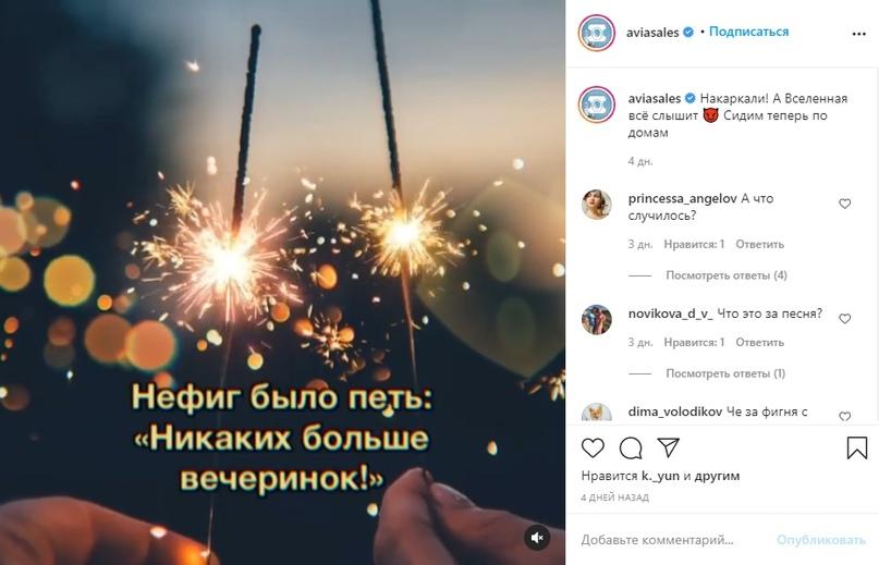SMM тренды на 2021 год: как вести соцсети, чтобы преуспеть, изображение №2