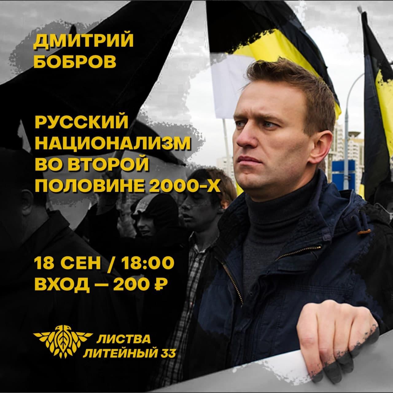 18 сентября в 18:00 Дмитрий Бобров выступит в петербургской «Листве»