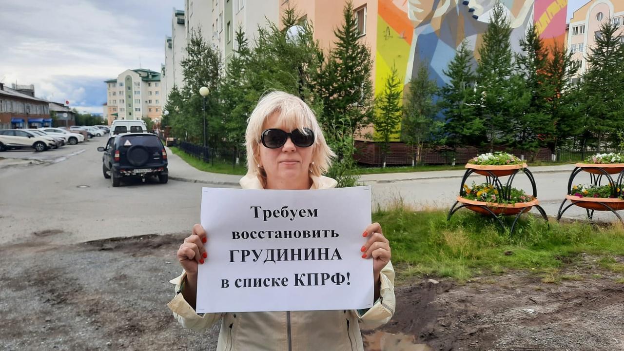 Коммунисты Ямало-Ненецкого автономного округа требуют восстановить Павла Грудинина в федеральном списке КПРФ