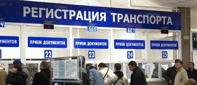 Курская ГИБДД передумала отдыхать в День народного единства