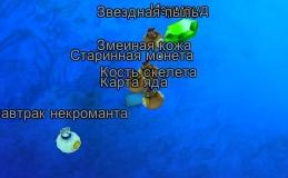 2zW_KlQ5HNQ.jpg?size=259x160&quality=96&