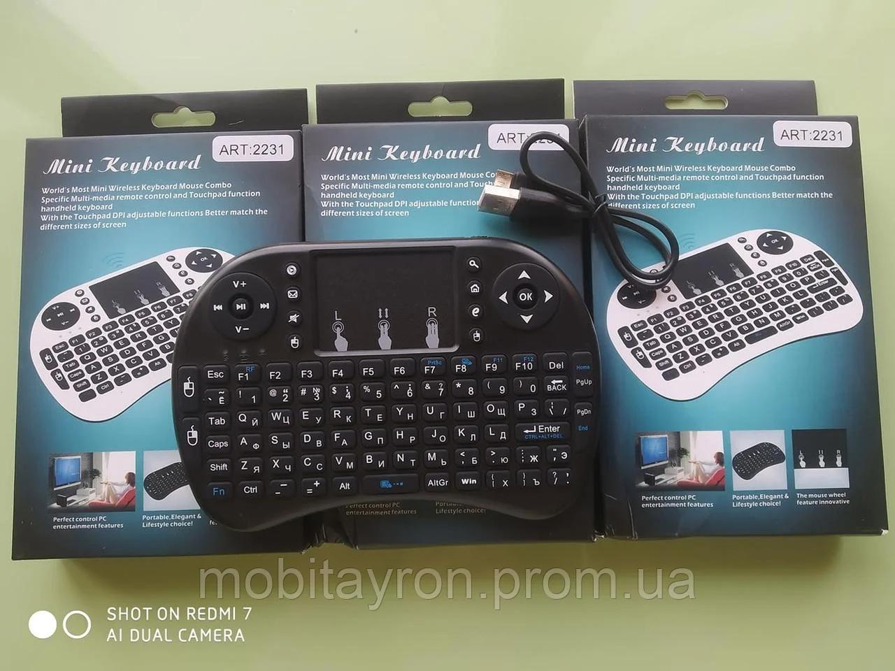 Беспроводная клавиатура MWK08 wireless i8 + touch — отличное решение для управле...