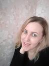 Персональный фотоальбом Анны Елькиной