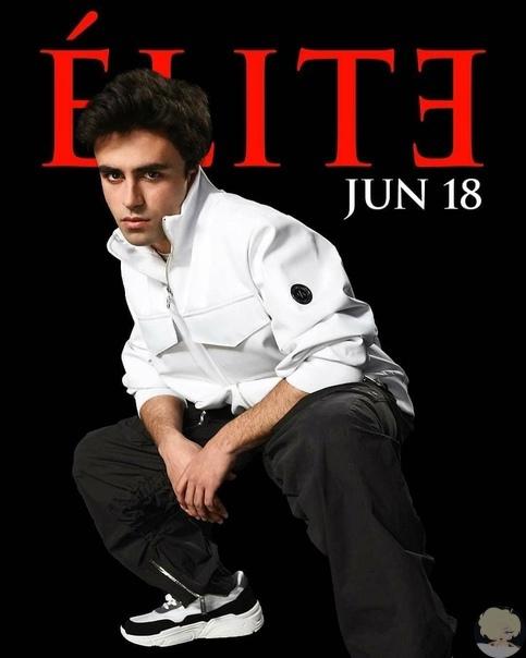 Новые промо-фото 4 сезона сериала «Элита». Премьера 18 июня 2021 года.