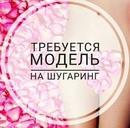 Фотоальбом Сауле Калиевой