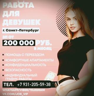 Работа для девушки в москве в апартаментах модельное агенство белгород