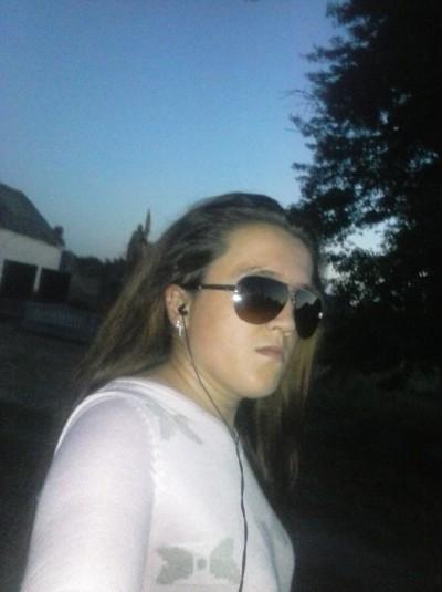 Карина Мирослава