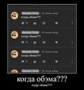 Кошкин Александр | Калининград | 39