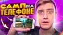 Сорокин Дмитрий   Москва   1