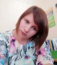 Анна Шмялина