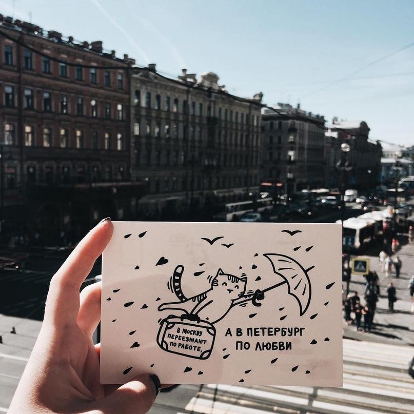 Отличия в разговоре в разных городах России и почему иногда люди не понимают друг друга?