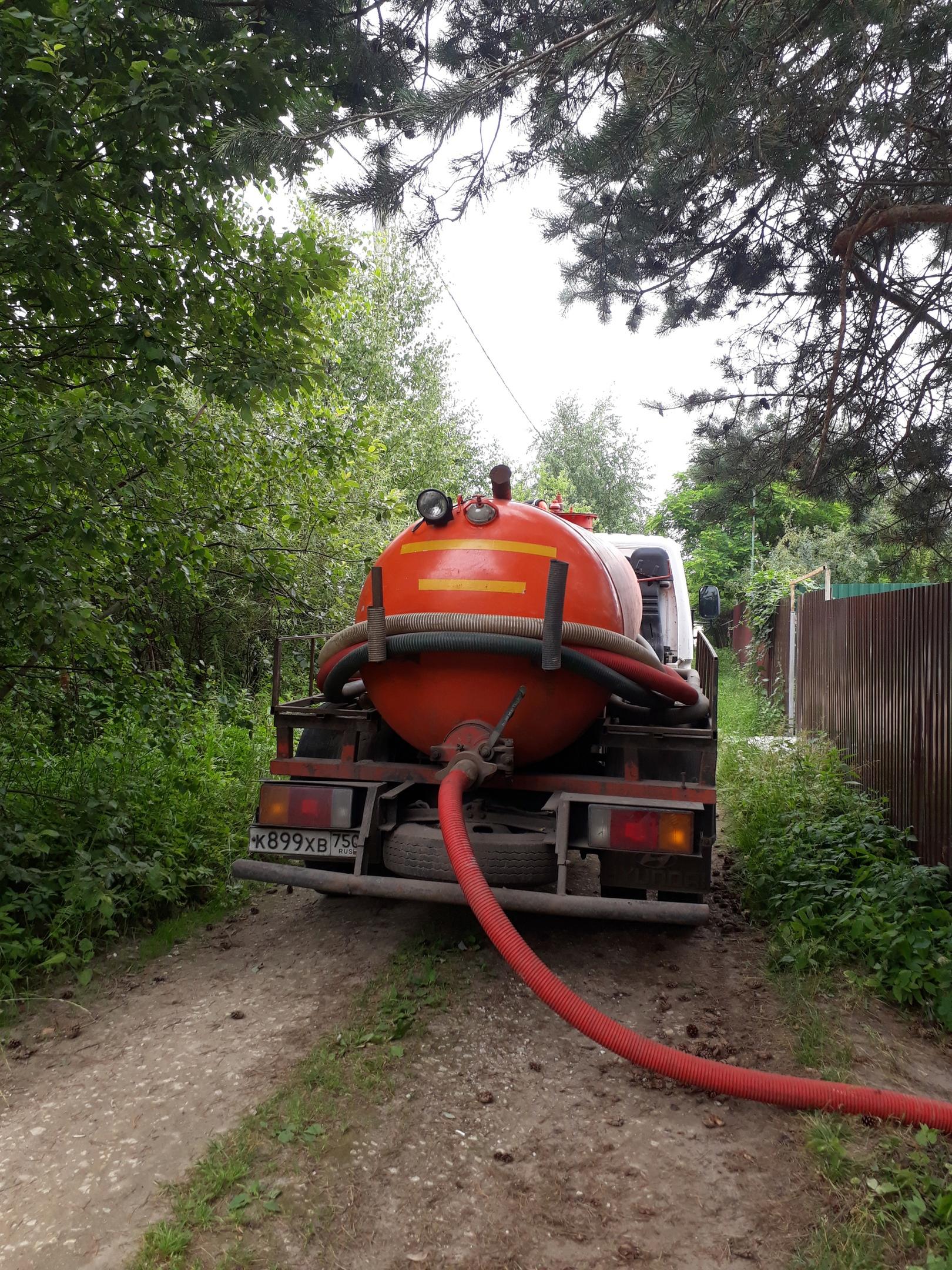 Оказание услуг по вывозу жбо Рп Воровского