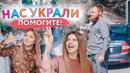 Шабашова Елизавета | Москва | 3
