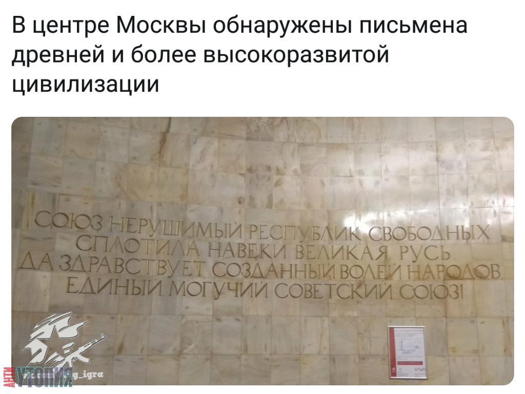 АНТИУТОПИЯ  УТОПИЯ 194731