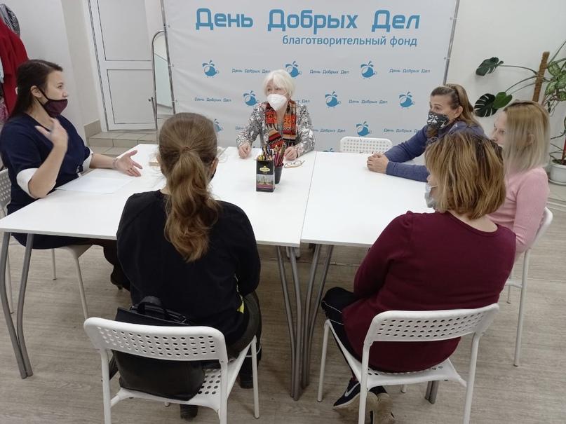 13 марта фонд «День добрых дел» приглашает на встречу женского клуба, изображение №1