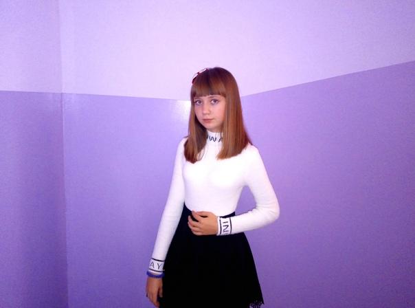 Катя Мелёхина, Белгород, Россия