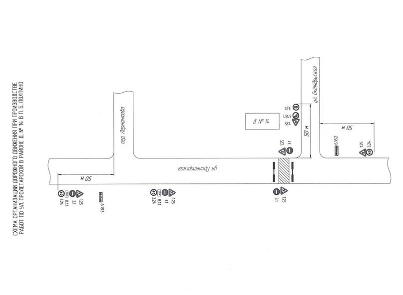 Ограничение движения в п. Большое Полпино/ 19 октября в поселке Большое Полпино Володарского района будет... [читать продолжение]