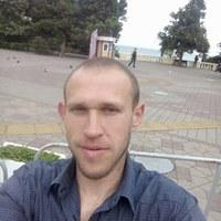 Иван Трубников