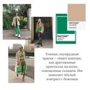 Малинина Полина | Санкт-Петербург | 49
