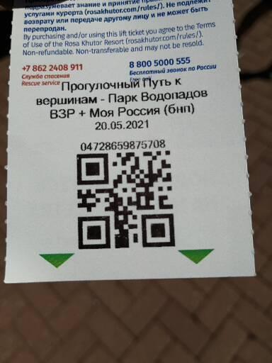 Отдыхайте граждане на курортах краснодарского края...