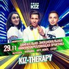 KIZ-THERAPY | 03.12 | ДВИЖЕНИЕ