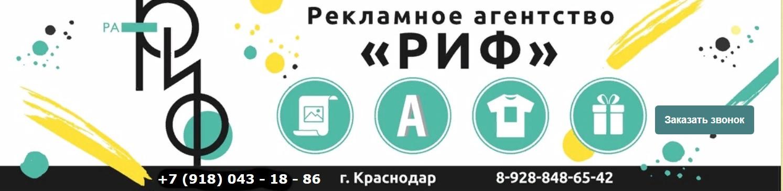 Кружок печать фото футболка Краснодар