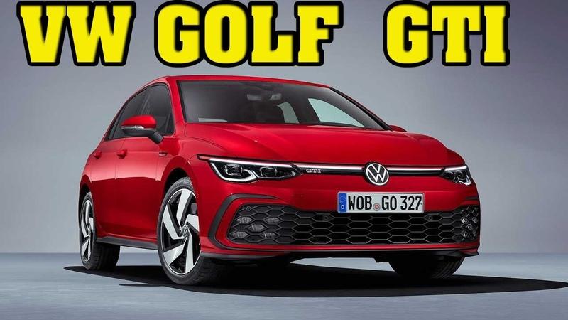 Представлен новый Volkswagen Golf GTI Заряженный хетчбек Golf GTI 2020