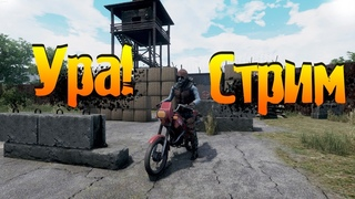 Will To Live Online | USA-2  | Старатель  #34