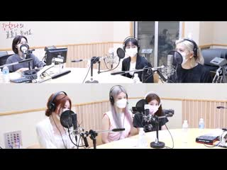 200904 Itzy на радио KBS Cool FM  Kang Hanna's Volume Up Radio
