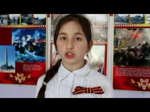 Нашим дедам и прадедам посвящается Саидова Самира Ибрагимовна